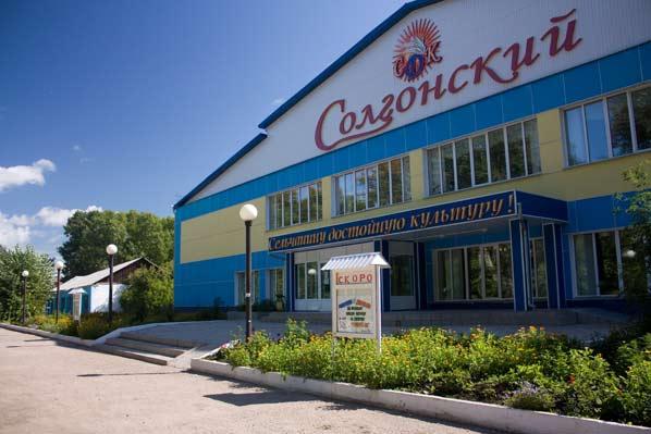 В ходе поездки он посетил зао солгонское, входящее в тройку лидеров агропромышленного сектора россии